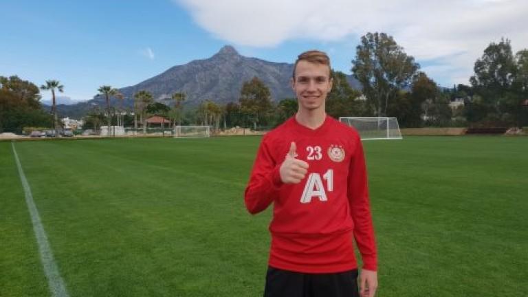 17-годишният Йоан Бауренски е част от групата на ЦСКА за