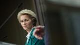 """Европейската комисия предлага нов фонд за финансиране на """"стратегическите бизнеси"""""""