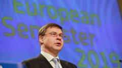 ЕС отхвърля отстъпката на Италия за бюджетния дефицит