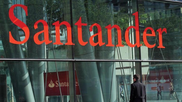 Испанската Banco Santander ще закрие 140 клона и ще освободи