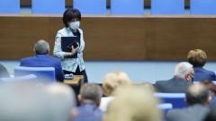 Депутатите пак не носят маски в парламента