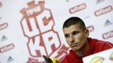 Даниел Наумов: Ще е интересно да се изправя срещу Георги Петков