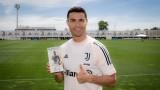 Кристиано Роналдо: Постигнах целта си - навсякъде се доказах като номер 1