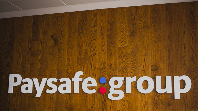 Втората най-голяма софтуерна компания у нас отваря нов офис с 200 души в София