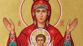 Рождество на Богородица