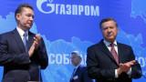 """""""Газпром"""" измести ExxonMobil като водеща енергийна компания в света"""