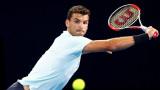 Григор Димитров се изправя срещу Денис Новак на Australian Open