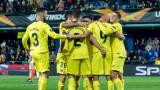 Виляреал с очакван успех срещу Зенит, продължава на 1/4-финал