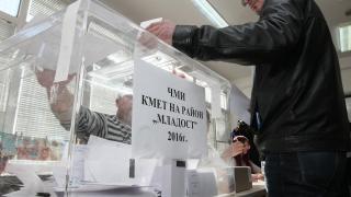 """ГЕРБ загуби и изборите в """"Младост"""""""