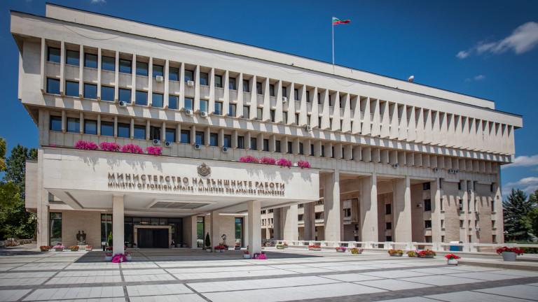 Конго открива консулство в България