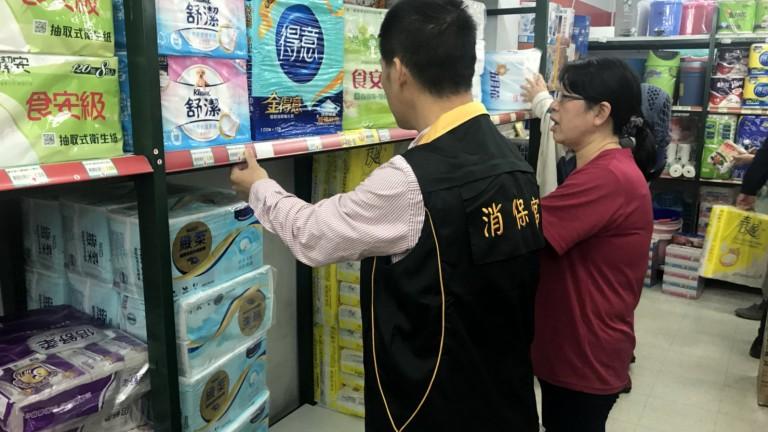 Тайван започна разследване след план на местни производители на тоалетна