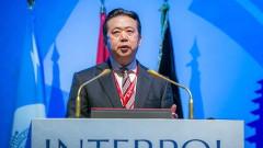 Китай: Шефът на Интерпол е задържан по разследване за корупция