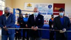 Министър Красен Кралев откри нова зала по бокс в Русе