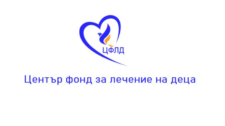 Мариета Райкова искала да напусне Фонда от месеци
