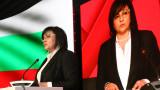 Нинова: България е в клинична демографска смърт и изчезва
