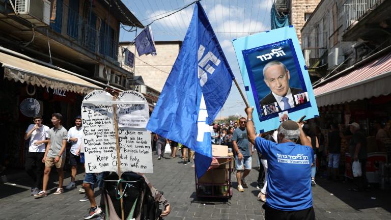 Партията на Бени Ганц се очаква да спечели изборите в Израел, но Нетаняху с шанс за коалиция