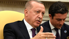 Ердоган: Забавянето на зоната за сигурност в Сирия уби десетки хиляди души