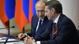 Възможен е военен сценарий след атаките срещу Рияд, предупреди Москва