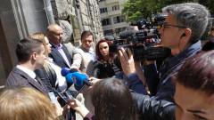 Социалистите с нов сигнал в ЦИК срещу Борисов
