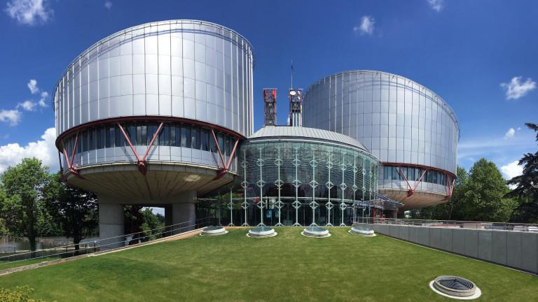 Евросъд отхвърли обжалванията на Румъния и Литва по делото за тайните затвори на ЦРУ