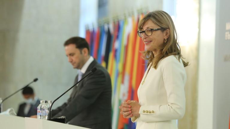 Сделка в ЕС - България признава македонския език и македонска идентичност?