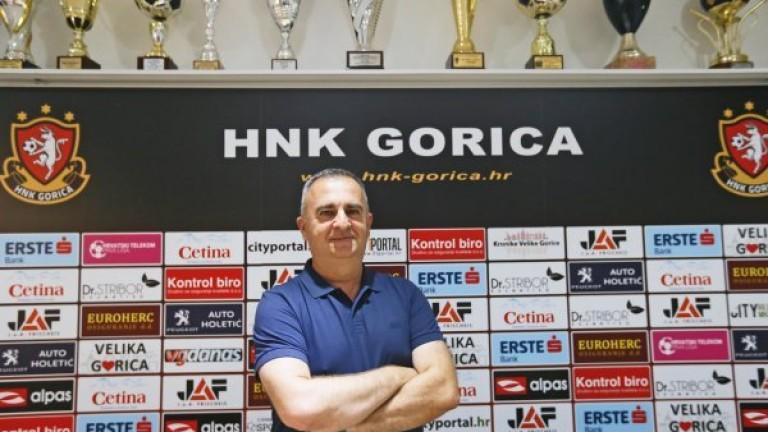 Президентът на Горица: Ако Лудогорец имат по-добра оферта за Кахлина, да ми се обадят