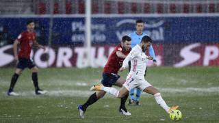 Реал (Мадрид) се препъна в слабак