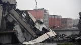 Българин се спасил по чудо при трагедията в Генуа