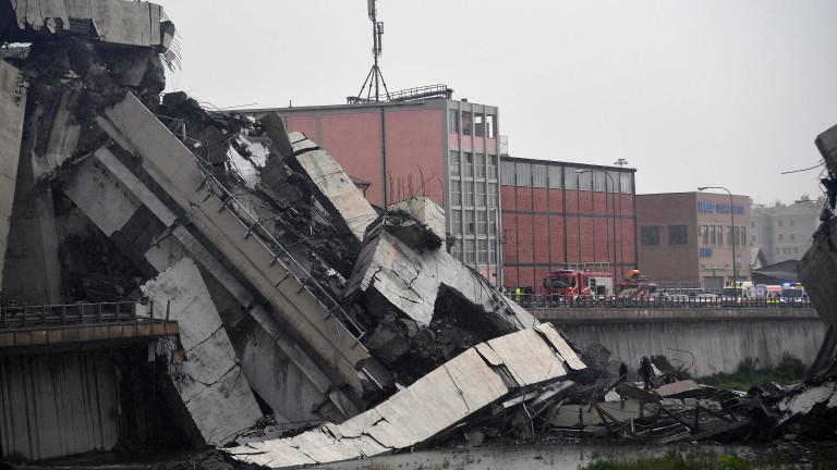 Българин се е спасил по чудо при днешната трагедия в