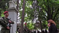 Илияна Йотова: И днес, 2 юни 2021 г., българите отново са пред избор
