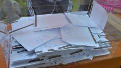Властта се сети, че печатницата на БНБ няма да смогне с бюлетините за вота