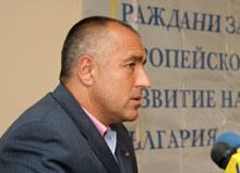 Борисов подкрепя ден за геноцид над българитe