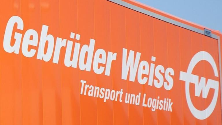 Gebrüder Weiss, най-старата транспортна и логистична компания в света, увеличава