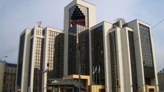 Лукойл в Русия иска статут на национална компания