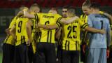 Ботев (Пловдив) победи ФК ЦСКА 1948 с 3:1 в мач от efbet Лига