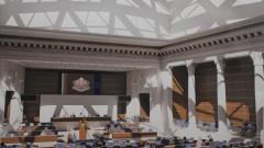 Трима бивши депутати искат смяна на стария герб на сградата на бившия Партиен дом