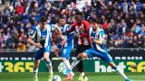Расизъм и в Испания! Феновете на Еспаньол отправиха маймунски звуци към нападател на Атлетик (Билбао)