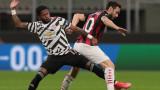 Милан - Манчестър Юнайтед 0:1, Погба се завръща с важен гол