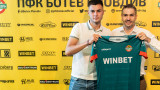Ботев (Пловдив) подписа първи професионален договор с юношата Иван Иванов