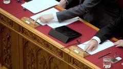 Унгария отменя спорния закон за НПО