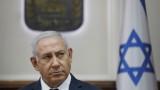 Нетаняху заплаши да подпали Газа с военна офанзива