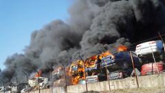 Автоморгата в Хасково, в която изгоряха над 100 коли,  работила законно