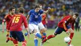 Милан се подсигури с италиански национал