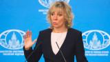 """Захарова обвини """"Файненшъл таймс"""" и """"Ню Йорк таймс"""" в дезинформация за Русия"""
