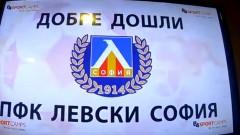 Славиша Стоянович посрещна радушно Левски в Умаг