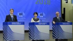 България сред 11 страни членки в ЕС с икономически дисбаланс