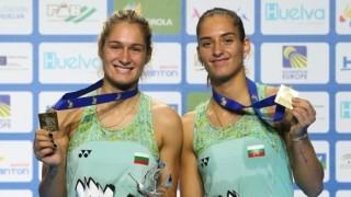 Габриела и Стефани Стоеви на полуфинал в Холандия