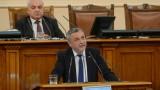 """Дебатите в НС за демографската криза – """"джунгла"""", """"ярък цинизъм"""" и искане за оставка"""