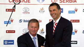 Оставка в Сръбския футболен съюз заради Клементе