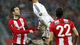Атлетик продължава да бие Валенсия, където ги свари (ВИДЕО)